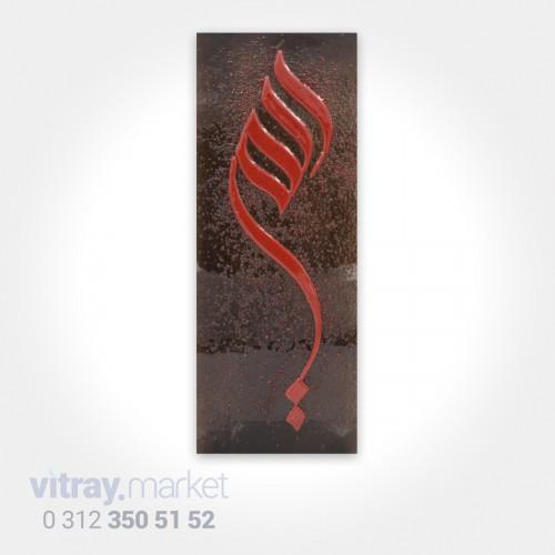 047-Dekoratif Kenar...