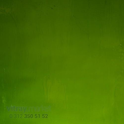 VFC 06 Aqualite / M2